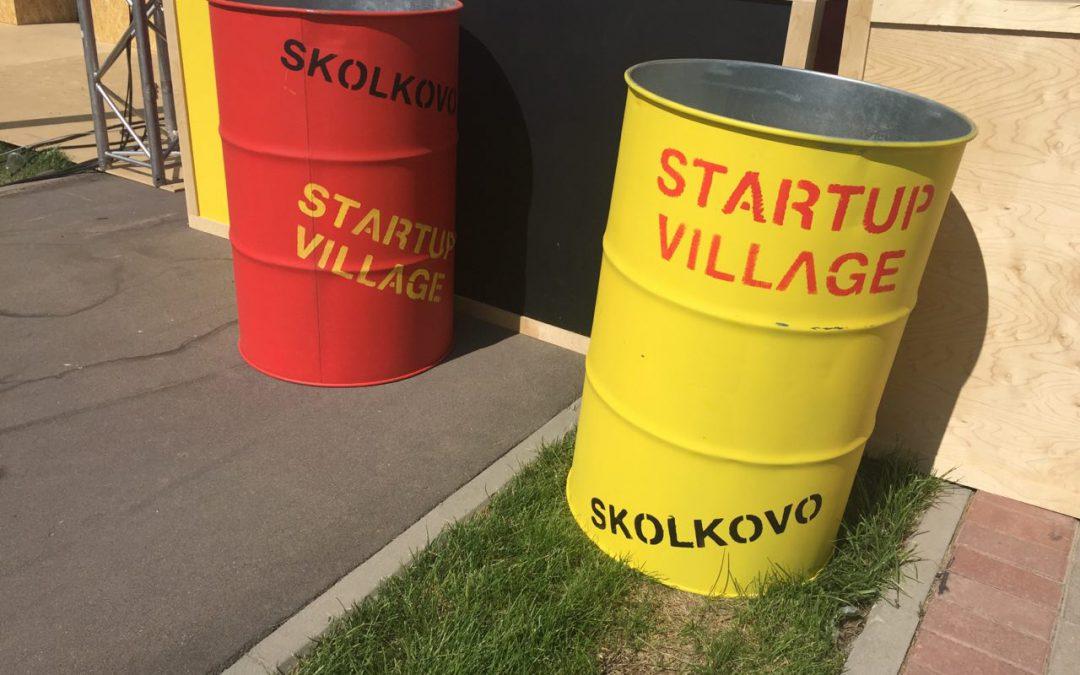Startup Village Diary