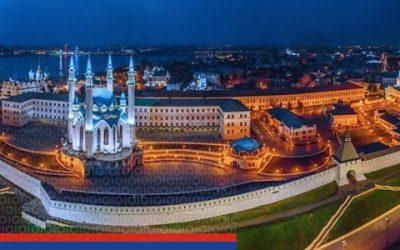 IOI 2016 in Kazan!