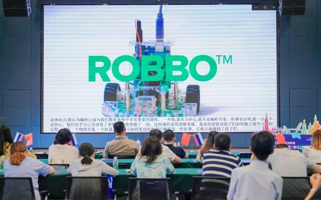 ROBBO is named a winner of EdTech Breakthrough Awards-2021